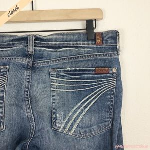 [7FAM] Distressed Dojo Wide Leg Jeans 31x34
